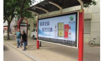 【招标】枣庄市薛城区辖区内28座公交候车亭