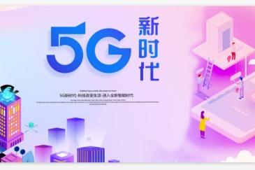 5G广告时代真的来了!