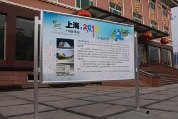 【招标】河北省统计局普查中心广告服务单一来源
