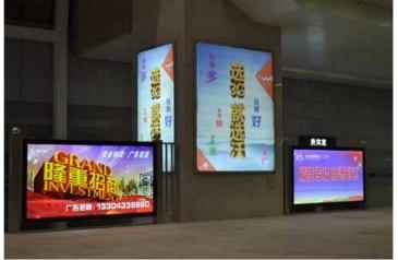 【招标】河南福利彩票发行中心发布LED视频广告
