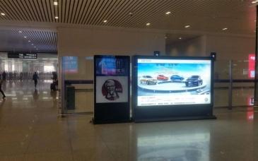 【招标】杭州特色休闲示范点市民体验及宣传推广