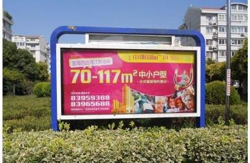 【招标】昌邑市柳疃镇整体形象宣传服务