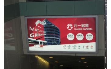 【招标】郑州京广高铁四站候车区LED全彩屏广告招商