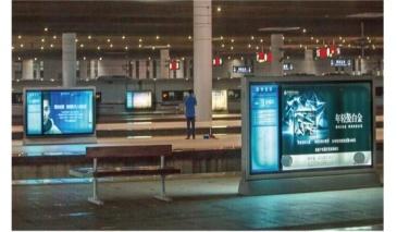 【招标】青藏铁道国际旅行社广告媒体经营权招商