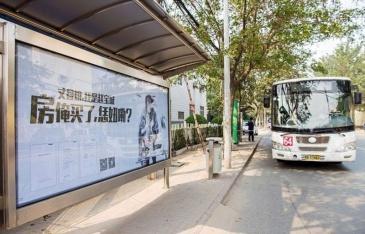 【招标】电信铜梁分公司公交站亭广告牌供应商采购
