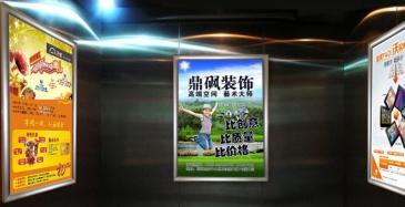 【招标】龙岩移动新罗区小区电梯广告采购项目