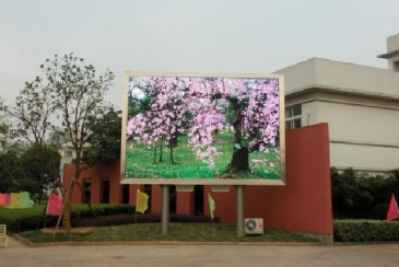 【设备】江西省黄埠中学户外单色LED显示屏项目