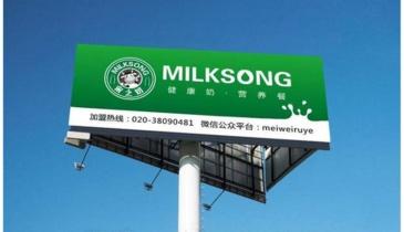 【招标】宁夏电信河东机场路段擎天柱户外广告项目