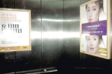 【招标】中国移动海南昌江分公司电梯轿厢广告采购
