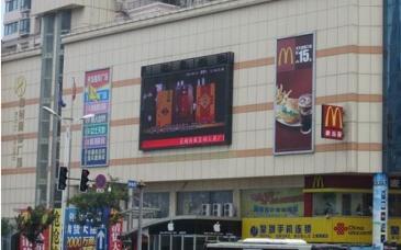 【招标】南昌红谷滩苏宁易购广场外墙广告位租赁