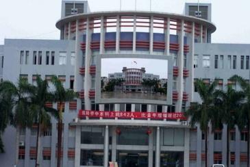 【设备】新昌县城关中学户外P5全彩LED屏在线询价