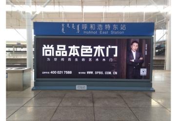 【招标】体彩郑州东区分中心高铁墙体灯箱宣传