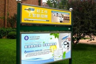【招标】南平分公司延平区重点小区灯箱广告采购