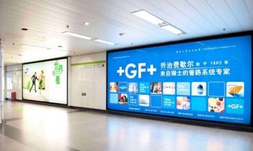 【招标】上海银行深圳分行地铁站台灯箱广告采购