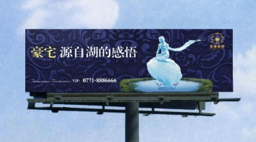 【招标】长兴县中心城区户外广告牌经营权招标