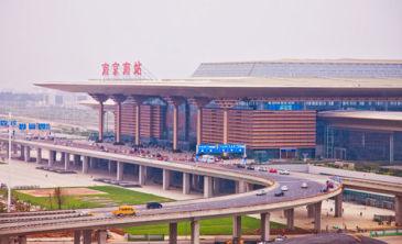 【招标】中国光大银行南京分行南京南站广告媒介投放
