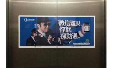 【招标】合肥联通2020年电梯投影广告项目招标