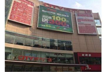 【招标】网络竞标龙岩国际美食城地面部分广告位