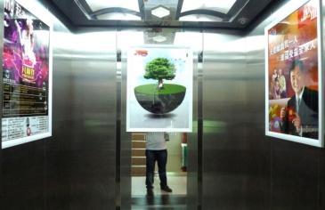 【招标】中国电信綦江分公司四季度电梯广告项目