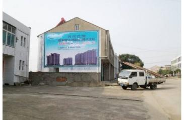 【招标】中国移动宁夏公司农村墙体广告采购项目