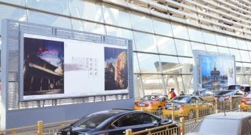 【招标】达州站广告灯箱及LED全彩屏媒体经营权招商