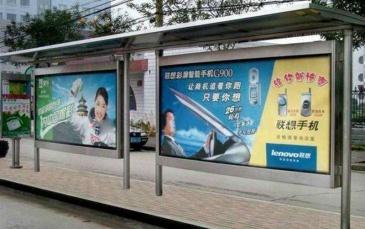 【招标】中国银联甘肃分公司公交广告资源定点采购