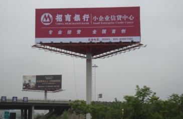 【招标】移动通化市分公司户外广告投放