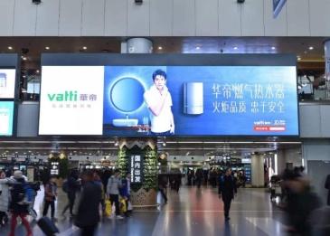 【招标】中国联合网络通信赤峰市分公司户外广告