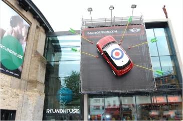 户外广告设计如何达成互动性?