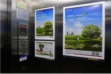 【招标】中国邮政南平市分行电梯梯位广告采购
