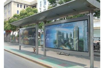 【招标】平顶山市公交公司长安大道公交候车亭广告