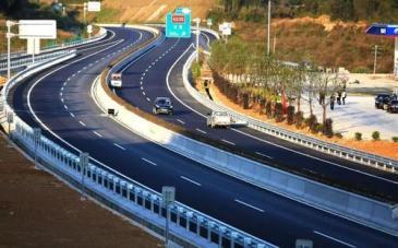 【招标】中国进出口银行福建省分行高速公路广告牌