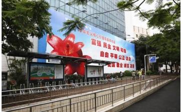 【招标】第十二届东营石油装备展媒体宣传公关项目