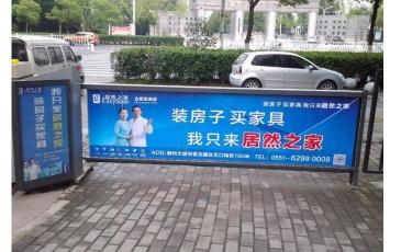 【招标】中国电信银川分公司城市住宅小区广告宣传