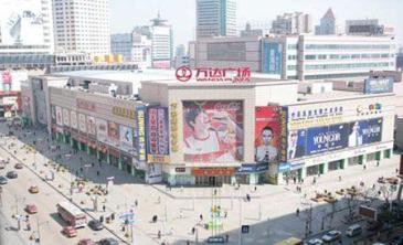 【招标】 商管集团长春区域公司LED大屏广告位