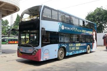 【招标】木材集团温州5050公交车全车广告采购