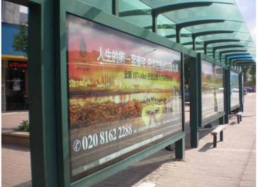 【招标】开封联通公交站牌及候车厅媒体广告采购