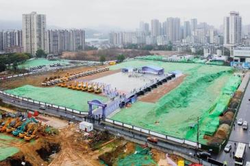 今日,长沙万象城综合体项目正式开工!