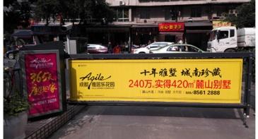 【招标】郑州联通社区道闸广告投放