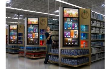 【招标】中国银联海南分公司商圈超市广告定点投放