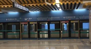 【招标】陕西移动2020年度西安地铁4号线广告发布项目