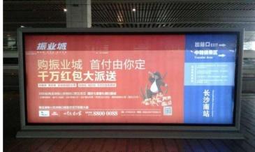 【招标】连云港市交通传媒公司户外广告媒体经营权