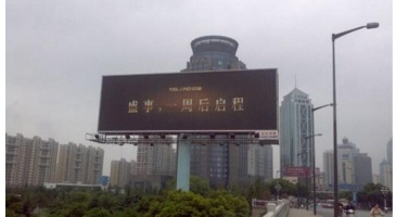 【招标】中国移动山西公司阳泉分公司广告宣传采购