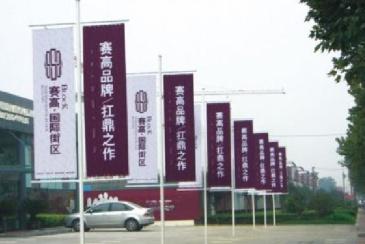 【招标】覃塘市政局高速收费站路段广告宣传采购