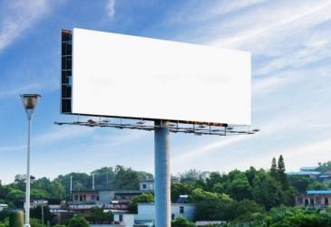 户外广告发展趋势