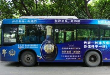 【招标】中国银联安徽分公司郎溪公交广告投放