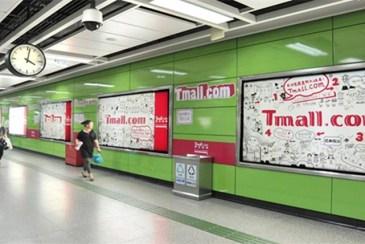 户外广告投放的门道-地铁广告需注意哪些问题?