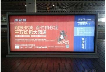 【招标】六安市高铁站广告屏及城投大厦广告拍租