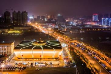 【招标】滁州市2021年高铁冠名广告宣传项目