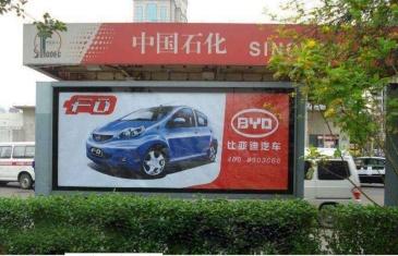 【招标】中国石油临沂销售分公司加油站广告位出租